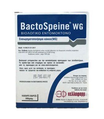Bactospein